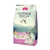 麦富迪猫粮1-4月幼猫专用500g鱼肉味奶糕粮去毛球天然猫粮