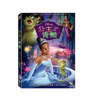 正版 公主与青蛙 盒装DVD D9 迪士尼动画片Disney