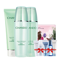 自然堂(CHANDO)水润保湿3件套(洁面100g+水135ml+乳液100ml)赠自然堂小样三件套