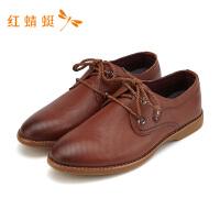 红蜻蜓男鞋春秋运动休闲板鞋潮流百搭系带皮鞋舒适休闲鞋