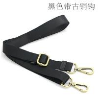 2.5宽黑色男包包带斜挎包带子尼龙包带单肩带背带背包带包包配件r