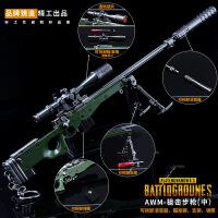 AWM可拆卸98k枪模M41武器sks中号模型摆件大逃杀吃鸡游戏周边
