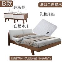 北欧风格实木床1.8米双人床1.5单人床婚床1.35主卧现代简约床 +乳胶床垫+床头柜2 1800mm*2000mm 框