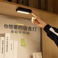 LED小�_��USB充�式大�W生宿舍��室�o眼床�^��x迷你磁�F吸附