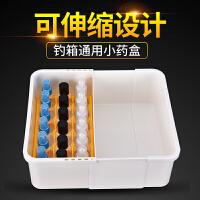 户外渔具用品可调节钓箱内盒加深储物盒多功能通用小药收纳盒钓箱配件