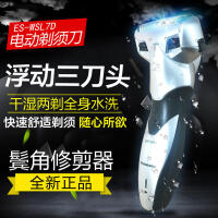 Panasonic/松下 ��犹觏�刀ES-WSL7D/3D 充�式男士剃�刀刮胡刀全身水洗三刀�^ *
