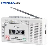 PANDA/熊猫6503英语学生用磁带转mp3插卡U盘便携式收录机可放磁带的收音机录音机教学播放机多功能老式