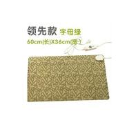 小金猴 暖桌垫 电暖书写垫 暖手宝 发热垫暖手暖脚垫36*60CM(字母绿)