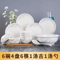 碗盘碟套装家用面汤碗盘景德镇瓷碗筷陶瓷器吃饭碗盘子中式餐具瓷