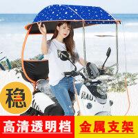 电动三轮车防雨防晒雨棚摩托车电动电瓶单车遮阳伞雨蓬防紫外线