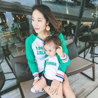 亲子装母女装女童打底衫上衣婴儿春装男宝宝休闲长袖T恤
