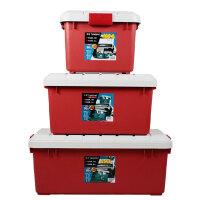 汽车收纳箱 后备箱整理箱储物箱 工具箱 置物箱塑料505*375*330MM(中号)红色