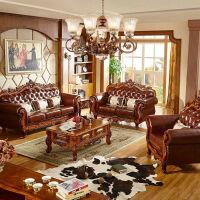 欧式头层真皮沙发123组合红皮 美式复古实木沙发客厅整装大户型 1贵3组合( 头层牛皮) 组合