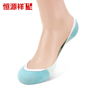 恒源祥隐形女船袜5双装船袜女 薄款短袜 防滑隐形袜 夏季女袜 隐形袜女159880-5