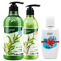安安金纯洗发水橄榄油去头屑控油男女洗头膏护发素套装 洗发护发套装