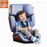 【当当自营】【支持礼品卡】好孩子CS668安全座椅汽车用9个月-12岁车载儿童新生儿安全坐椅 CS668-M204天蓝