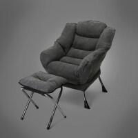 家用电脑椅子靠背电脑沙发宿舍椅子懒人椅沙发椅游戏电竞椅书桌椅 钢制脚 固定扶手
