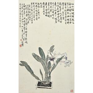 W2069 徐悲鸿(款)《花卉》(附出版P61页、原装旧裱满斑)