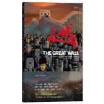 长城  张艺谋执导,马特・达蒙主演同名电影 (The Great Wall:Last Survivor)