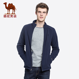 骆驼男装 2018秋季新款青年时尚韩版立领针织休闲夹克外套男卫衣