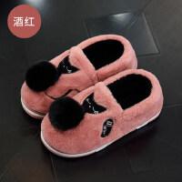 棉拖鞋女可爱包跟 保暖防滑厚底情侣居家室内拖鞋男士