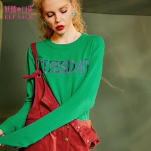 妖精的口袋没有星期天秋装新款宽松字母上衣修身针织衫女