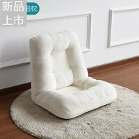 懒人沙发单人卧室可爱榻榻米卧室飘窗多功能少女心折叠小沙发定制