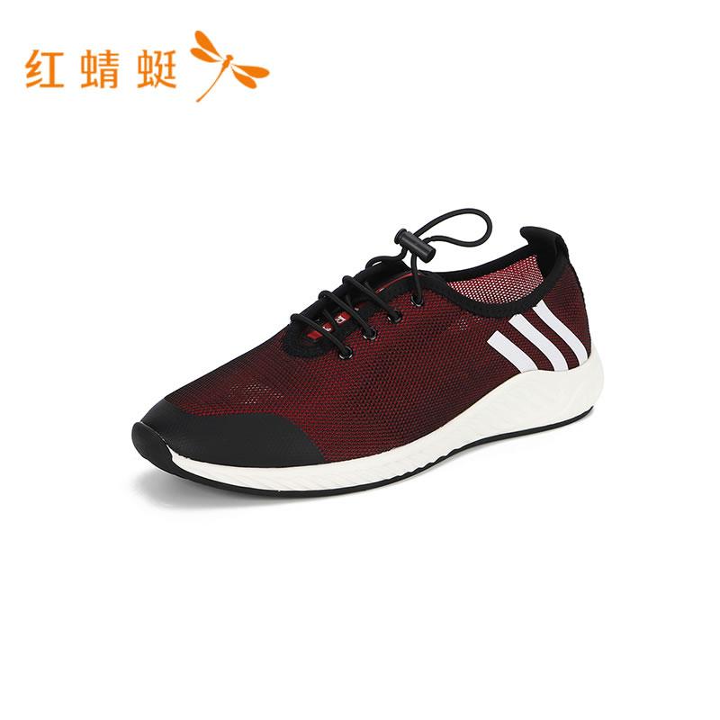 红蜻蜓男鞋春秋新款网面休闲运动鞋户外透气鞋时尚休闲单鞋