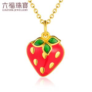 六福珠宝黄金项链吊坠水果系列草莓珐琅吊坠不含链定价GDA1E70014