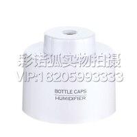 便携迷你USB加湿器车载带瓶子  家用夜灯款二代瓶盖加湿器