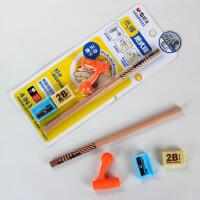 晨光文具优握把握左右握笔器铅笔卷笔刀橡皮套装2B铅笔四件套学生用品