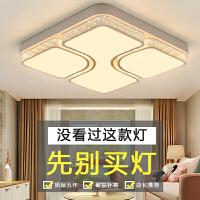 led吸顶灯长方形客厅灯简约现代大气家用灯具创意卧室灯餐厅灯饰