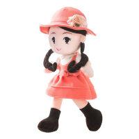 可爱毛绒布娃娃玩具儿童女生公主抱着睡觉小女孩公仔大号洋玩偶萌