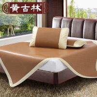 [当当自营]黄古林御藤席0.9米床单席可折叠单人床凉席学生宿舍夏季