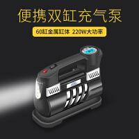 车载充气泵便携式大功率双缸数显12V高压多功能自动充停打气泵新品