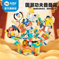 美乐功夫叠叠高大力士叠叠乐平衡积木男女孩宝宝叠叠高益智类玩具