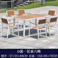 户外桌椅庭院防腐木室外桌椅花园庭院酒吧餐桌餐厅塑木桌椅五套件