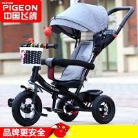 飞鸽儿童三轮车脚踏车1-3-5-2-6岁大号单车轻便手推车宝宝自行车