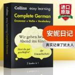 柯林斯轻松学德语全书 Easy Learning German Complete Grammar, Verbs and