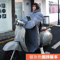 电瓶车挡风被冬季电车加厚加绒电动车防风罩女自行车摩托防水冬天新品