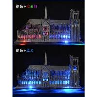 3D立体拼图金属拼装模型建筑DIY手工玩具巴黎圣母院
