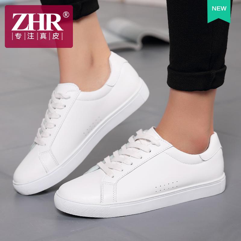 ZHR2018春季新款真皮小白鞋女韩版平底单鞋白色板鞋女运动休闲鞋女鞋G39包邮 专柜同款 拍下满减 支持货到付款