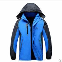防寒服外套保暖棉衣厚加绒男士冲锋衣户外运动登山服休闲滑雪