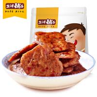 盐津铺子手撕豆干168gx3豆制品休闲零食麻辣豆腐干特色小吃