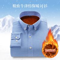 冬季牛津纺保暖衬衫男加绒休闲衬衣