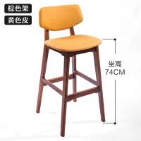 实木吧台椅家用现代简约高脚椅凳导台餐厅北欧靠背酒吧椅