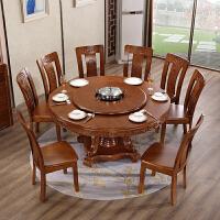 新中式火锅桌家用带转盘电磁炉餐桌圆形实木饭卓椅组合转桌大园桌