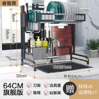 【新品特惠】厨房不锈钢水槽置物架碗碟架刀架沥水架家用厨房收纳架碗筷滤水架