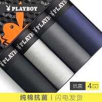PLAYBOY/花花公子男士抗菌棉内裤明根经典简约平角裤【4条装】