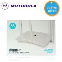 Motorola/摩托罗拉 摩路由器 摩路由M1 无线WIFI穿墙 800M 真四线无线覆盖 支持手机APP管理 别墅